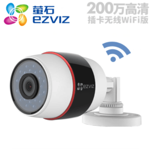 荧石C3S插卡无线WIFI摄像机